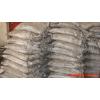 供应新疆防雷降阻剂 接地模块 避雷针避雷器