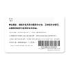 供应条码卡制作|条码卡制作厂家|条码卡制作价格|条码卡批发制作