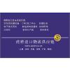 供应吴江市进口清关-光学仪器进口代理备案|中检代理