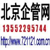供应祖林生产计划与物料控制