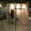 个人形象设计与咨询 郑州形象设计培训 涵真形象顾问公司