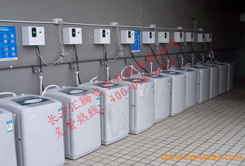 供应自动投币洗衣机价格  自动投币洗衣机批发