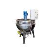 供应立式电加热夹层锅