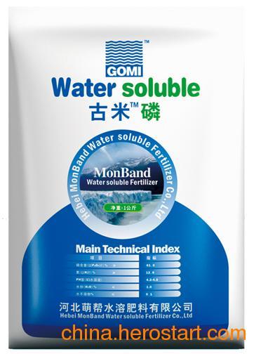 供应全水溶古米磷1KG