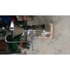 供应JMF-120分体式胶体磨