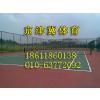 网球场建造商-网球场涂料供应商-硅PU网球场材料厂家