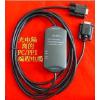 供应西门子通讯电缆6ES7901-3CB30-0XA0