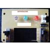 供应喷香机控制板设计加工