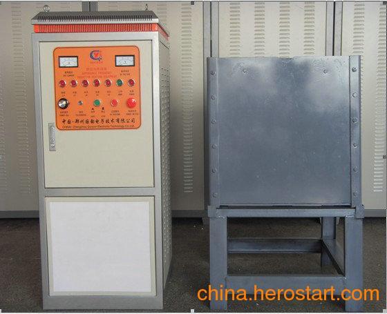 供应贵金属熔炼IGBT有色金属熔炼感应加热设备