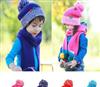 宝宝五彩纽扣帽子儿童加厚帽+围巾二件套