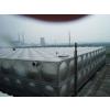 供应广州优质不锈钢水箱