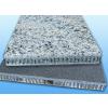 供应厦门铝单板蜂窝板木纹铝单板蜂窝板