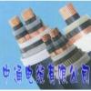 供应批发水泵电缆船用电缆烟台电缆