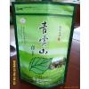 贴骨直立茶叶袋/拉链茶叶袋/深圳生产茶叶袋厂家