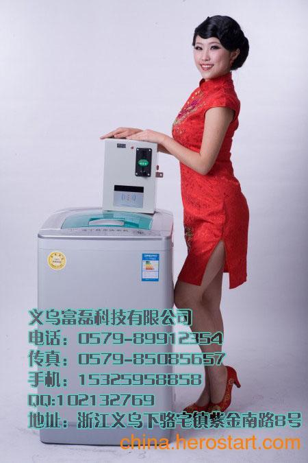 供应投币洗衣机昆明大理温州台州