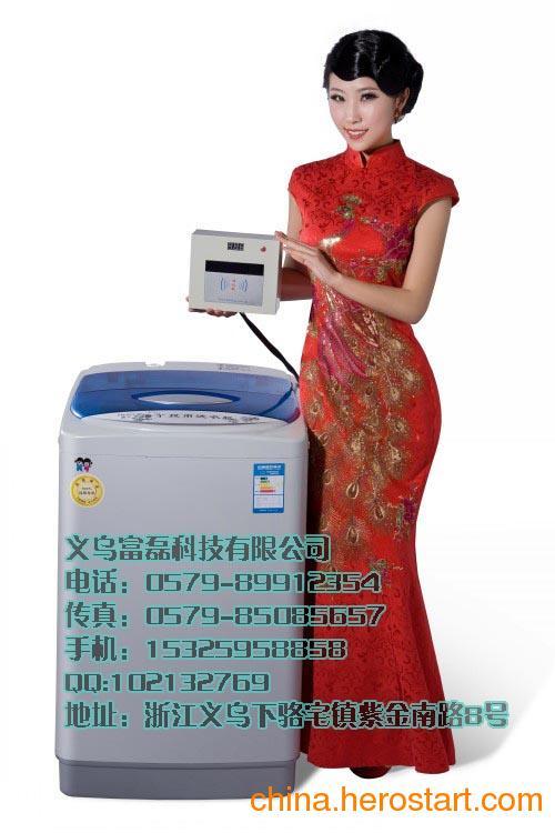 供应南京无锡靖江扬中投币洗衣机