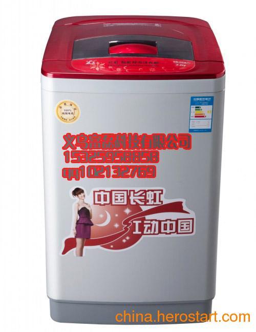 供应杭州宁波绍兴义乌投币洗衣机价格