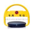 供应遥控车位锁价格-车位锁第一品牌、车位锁安装