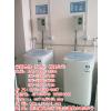 山东济南自助投币洗衣机,杭州自助刷卡洗衣机批发,义乌投币电脑供应