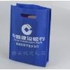 供应文件袋纸袋子广告袋牛皮袋活动礼品袋文件夹西安厂家定做批发