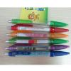 供应广告笔中性笔圆珠笔促销笔会议活动赠品笔西安厂家定做批发