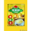 供应【苏州】食品铝箔袋/真空袋  疯狂订购