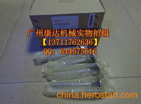 供应五十铃6BG1进排气门1-122551083-0