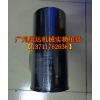 供应美国唐纳森滤清器P165876
