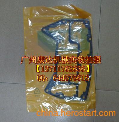 供应卡特330C散热器垫片209-7293