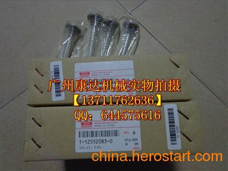 供应代理五十铃6BG1发动机气门1-122551083-0/1-122552083-0