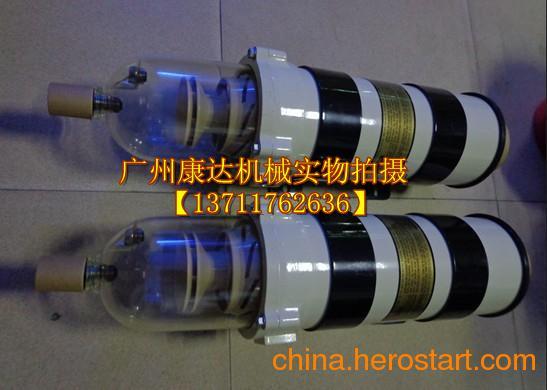 供应代理派克油水分离器总成1000FH、900FH