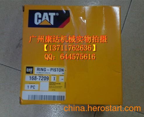 供应代理卡特C-9活塞环168-7209