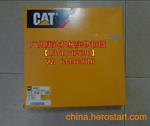 供应代理卡特彼勒330C发动机配件213-2410