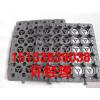 供应销售))广东绿化排水板——塑料排水板——