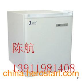 供应实验室冷冻箱