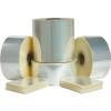 供应BOPP烟膜及烟膜片材