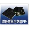 供应黑色黄色进口FR4玻璃布板玻纤板加工