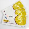 供应提供专业的代客包装加工 生活一次性用品包装 避孕试纸 卫生巾 口罩包装