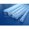 供应硅胶管、硅胶套管、硅胶防水套管、LED灯条套管