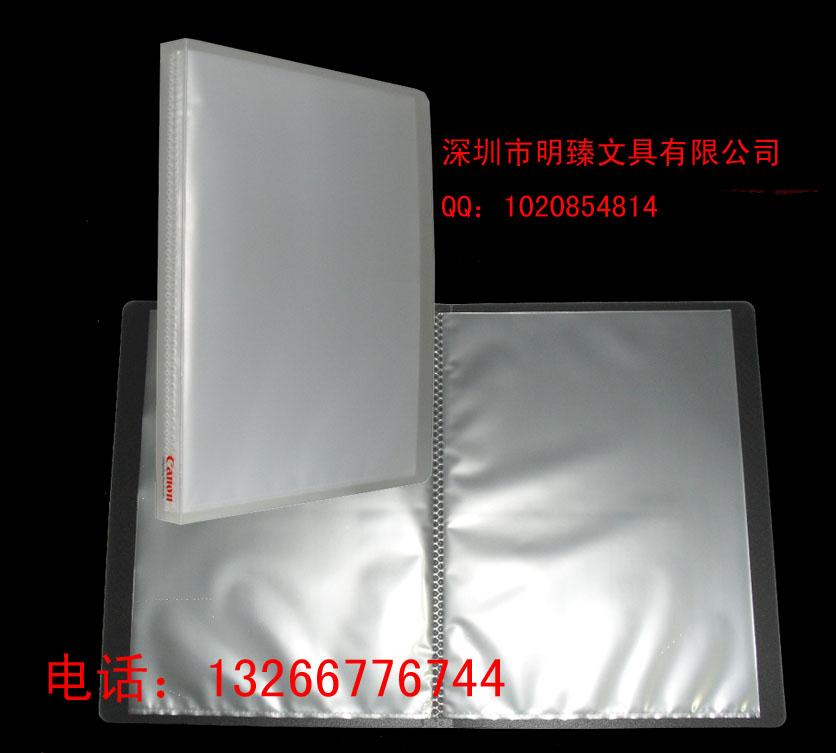 供应定做样品册,PP样品册,50页资料册