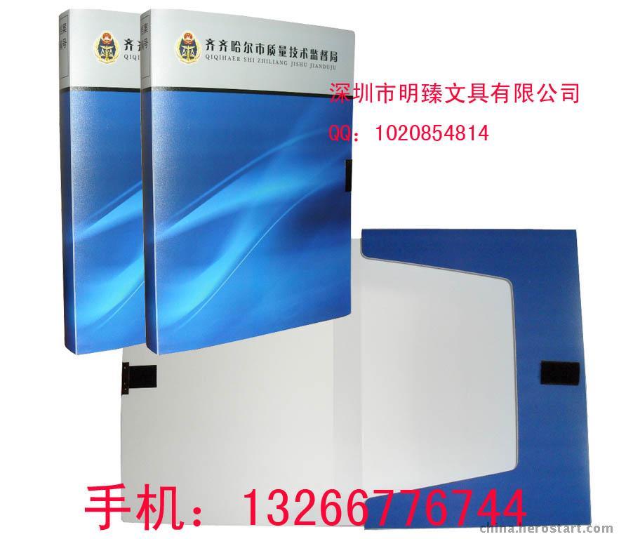 制作档案盒,彩色档案盒,档案盒生产