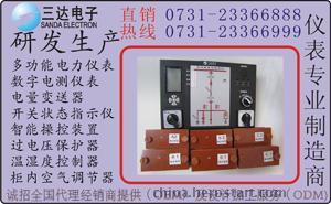 醴陵电器城供应EDI智能测显仪