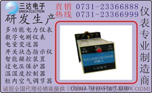 ZH-CTB-5电流互感器过电压保护器