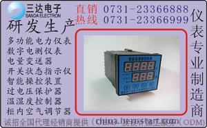 WK-ZCB(TH)温度监控器 -醴陵