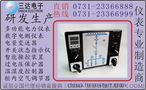 销售:ED9200系列开关柜智能显示装置