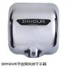 供应迪奥不锈钢高速干手机DH-2800