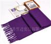 2011年经典超长纯色全羊毛混羊绒围巾红色灰色紫色黑色粉色多色
