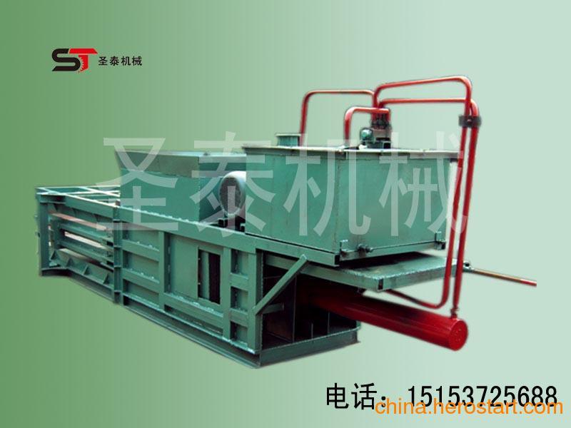 供应厂家特价销售液压打包机,液压卧式打包机