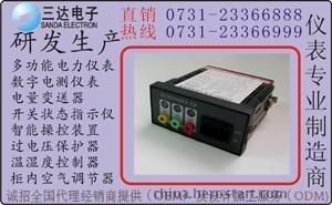 推出—DXN-Q/T型带电显示器