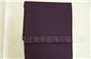 外贸尾货 高质量真丝拉毛围巾